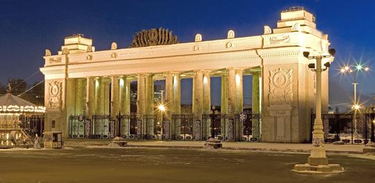 Досуг индивидуалки москва парк культуры